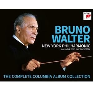 ブルーノ・ワルター ザ・コンプリート・コロンビア・アルバム・コレクション